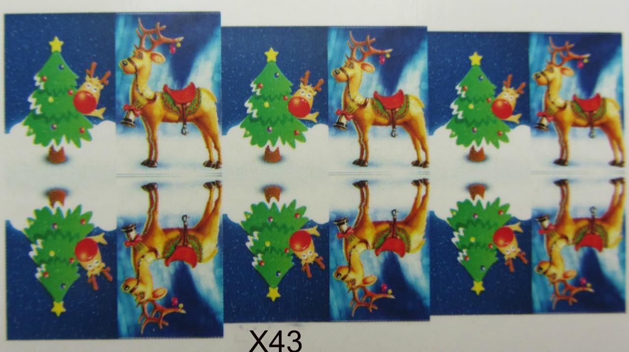 Водные наклейки (слайдер дизайн) Новогодний дизайн X43