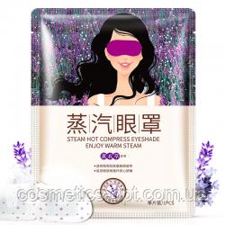 Горячая маска на глаза с лавандой BIOAQUA «Омоложение и релакс»
