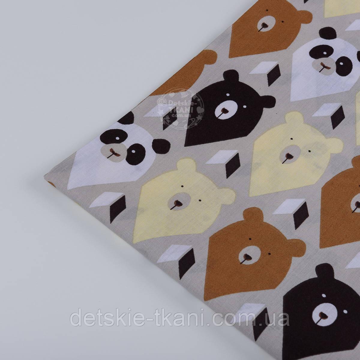 """Отрез ткани №1063а """"Мишки-треугольники"""" коричневые и бежевые"""