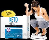Keto Eat & Fit BHB - Комплекс для похудения на основе кетогенной диеты. Оптом и в розницу