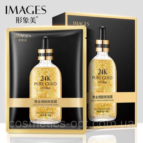 Тканевая маска для лица с 24-каратным золотом IMAGES 24K Pure Gold Niacinamide Mask Hydra
