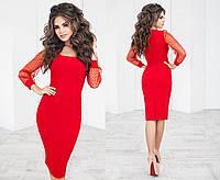 Элегантное красивое женское платье облегающее с сеткой на рукавах в горох красное