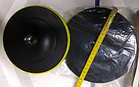 Пластикова насадка під липучку d180мм