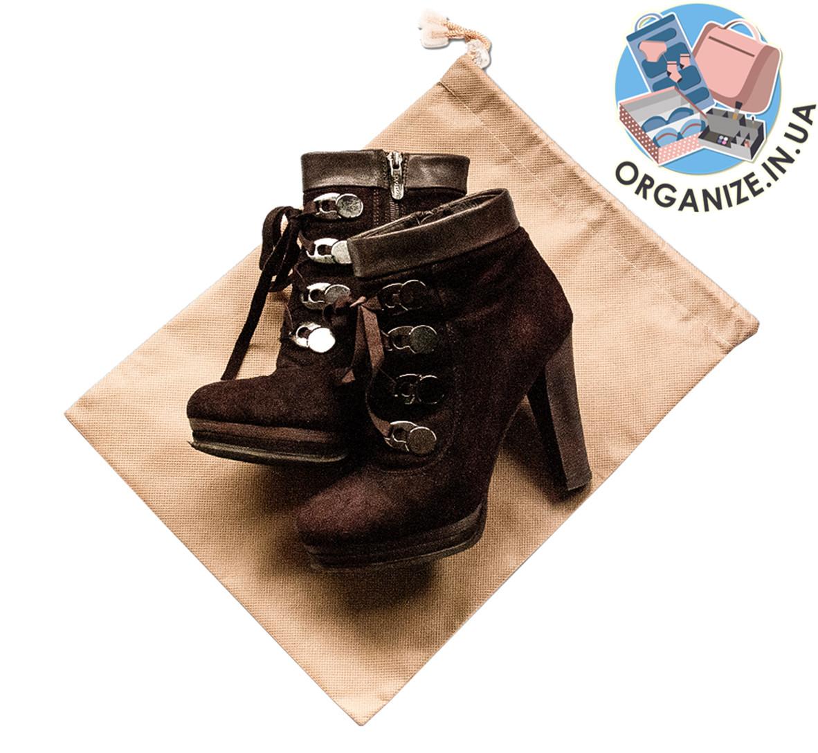 Пыльник на затяжке для обуви (бежевый)