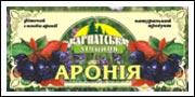 Черноплодная рябина /арония/ /Карпат/ 20 пак