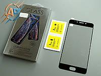 Защитное стекло 5D для Meizu M6 note черное