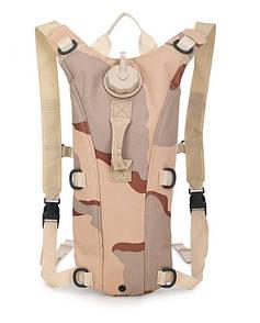 Гидратор с рюкзаком 3 лита. Тактическая питьевая система KMS camelbak пустынный камуфляж.
