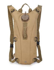 Гидратор с рюкзаком 3 лита. Тактическая питьевая система KMS camelbak песочный.