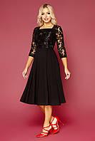 Шикарное торжественное платье черное с кружевом размер 42-48