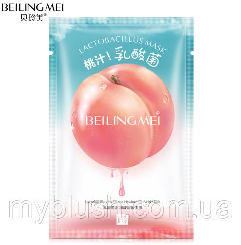 Омолаживающая маска для лица Beilingmei Lactobacillus для выравнивания тона с лактобактериями 25 g
