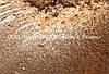 Кандурин «Искристый золотой» 5 г