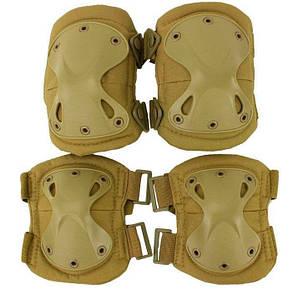 Наколенники и налокотники тактические KMS. Комплект защиты для ног и рук песочные.