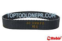 Ремень для рубанка Rebir IE-5708 IE-5709 НИИРП