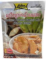 Микс тайский для жарки бананов во фритюре Lobo 85 г