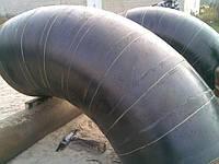 Отвод 45,60,90 градусов кованный 630х10(12)мм. изолированный ст.20 ГОСТ 17375-2001