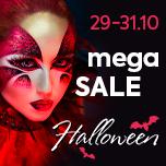 Mega SALE к Halloween!