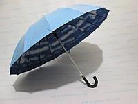 Зонт-трость двостороння на 16 спиць, фото 1