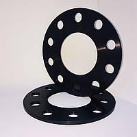 Проставки колесные сквозные 5мм/ psd 5х118/ dia 71,1/ Ø150