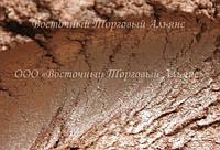 Кандурин «Коричневый янтарный» 5 г