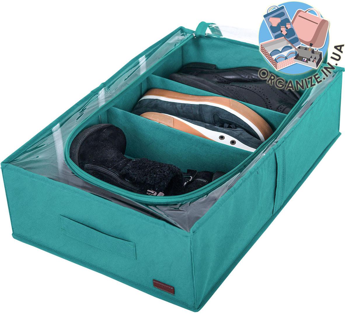Короб для хранения вещей с тремя съемными перегородками ORGANIZE (лазурь)