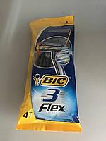 Набор одноразовых бритвенных станков Bic 3 Flex 4 шт в упаковке