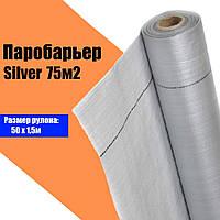 Пароизоляционнаяпленка паробарьер PS1 (75 м2) серый