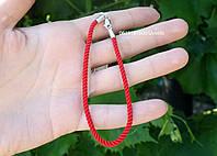 Красный браслет плетеный с серебряной застежкой