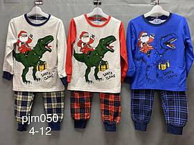 Детские пижамы для мальчика Санта. Вегрия. 4-9 лет.