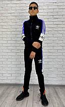 """Подростковый спортивный костюм """"АDIDАS"""" с контрастными вставками (2 цвета), фото 2"""
