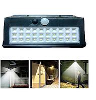 Двойной прожектор-светильник на солнечной батарее с датчиком движения, 30 LED