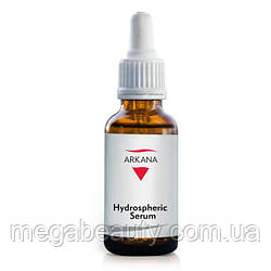 Hydrospheric Serum - интенсивно увлажняющая сыворотка, 30мл.
