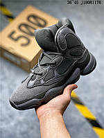 Утепленные кроссовки Adidas YEEZY Rat 500