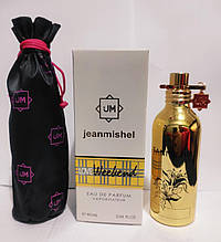 Женская парфюмированная вода jeanmishel Love Weekend 90ml