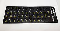 Наклейки на клавіатуру українські літери | Наклейки на клавиатуру украинские буквы,