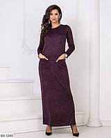Практичное длинное платье с накладными карманами арт р1546