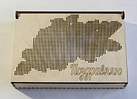 Набор для творчества шкатулка для рукоделия вышивка бисером Kalinin арт 8003