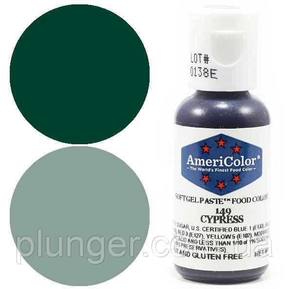Барвник харчовий гелевий Ameriсolor Cypress / Кипарис