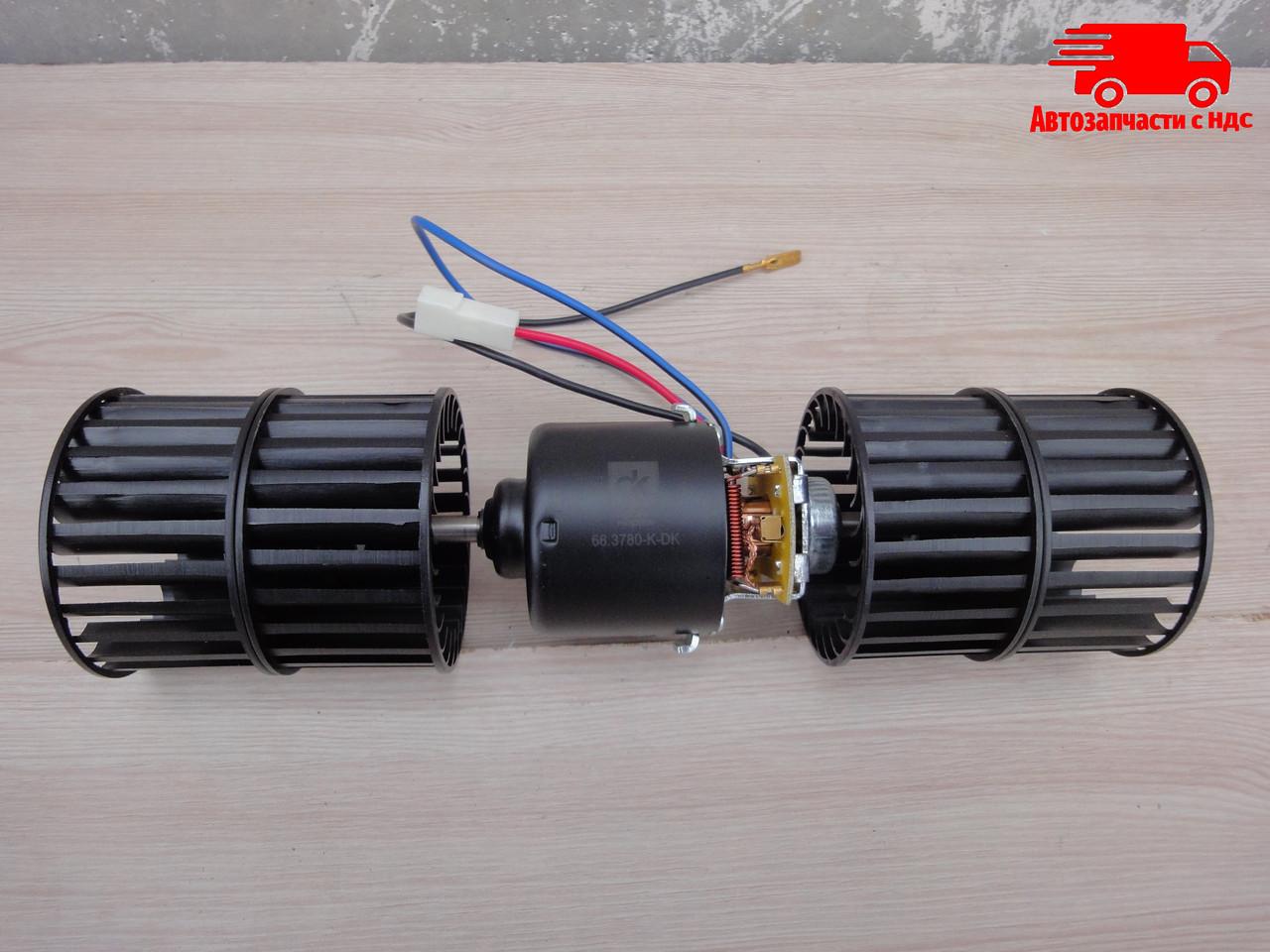 Электродвигатель отопителя ГАЗ 3302, ПАЗ с крыльчаткой (ДК) 68.3780-K-DK