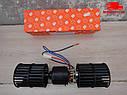Электродвигатель отопителя ГАЗ 3302, ПАЗ с крыльчаткой (ДК) 68.3780-K-DK, фото 2