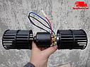 Электродвигатель отопителя ГАЗ 3302, ПАЗ с крыльчаткой (ДК) 68.3780-K-DK, фото 8