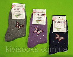 Ангора женские тонкие шерстяные носки Кушан