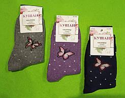 Ангора жіночі тонкі вовняні шкарпетки Кушан