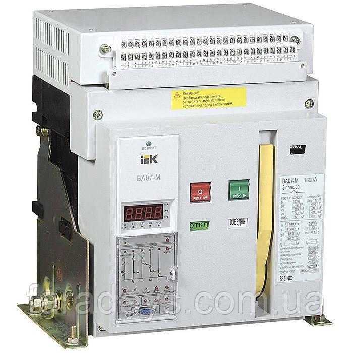 Автоматичний вимикач 3р, 1600A, 80kA, (ВА07-М IEK) з комбінованим розчіплювачем, стаціонарне виконання