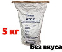 Ostrowia Milkiland КСБ 80 -- 5kg (без смаку)