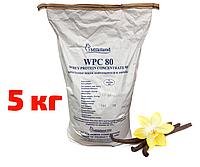 Ostrowia Milkiland КСБ 80 -- 5kg (Ваніль)