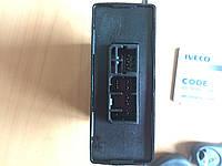 Иммобилайзер комплект 2992550