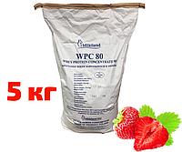 Ostrowia Milkiland КСБ 80 -- 5kg (Клубніка)