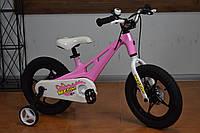 """Детский велосипед 14"""" RoyalBaby Dino (Ardis) рама: алюминий"""