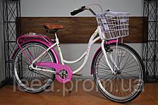 """Городской велосипед 26"""" Ardis Berta (скорость: 1"""") рама:17"""""""