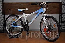 """Подростковый горный велосипед 24"""" Ardis LX-200 EGO (скоростей: 21"""") рама: 15"""""""